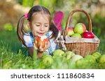little girl with fruit. | Shutterstock . vector #111860834