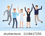 group of people celebrating ... | Shutterstock .eps vector #1118617250