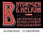 Hydrogen   Helium Is An...
