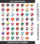 flags of all countries of asia. ... | Shutterstock .eps vector #1118628719