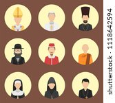 religion people characters... | Shutterstock .eps vector #1118642594