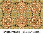 decorative colorful seamless... | Shutterstock . vector #1118643386
