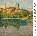 landscape  oil painting  hand... | Shutterstock . vector #1118651363