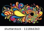 banner in retro style | Shutterstock .eps vector #111866363