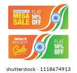15th august offer banner design ... | Shutterstock .eps vector #1118674913