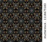 floral seamless pattern.... | Shutterstock .eps vector #1118675183