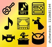 vector icon set  about music... | Shutterstock .eps vector #1118681144