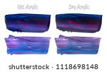 vector colorful paint smear... | Shutterstock .eps vector #1118698148