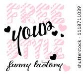 stylish trendy slogan tee t... | Shutterstock .eps vector #1118711039