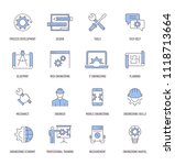 engineering icons concept | Shutterstock .eps vector #1118713664