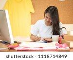 online seller business woman... | Shutterstock . vector #1118714849