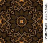 floral geometric seamless... | Shutterstock .eps vector #1118716838