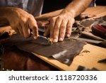 handmade leather craftsman | Shutterstock . vector #1118720336