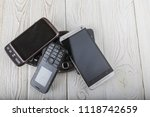 old mobile phone. | Shutterstock . vector #1118742659