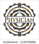 physician arabesque badge.... | Shutterstock .eps vector #1118760806