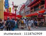 """kobe  kansai japan   may 05... | Shutterstock . vector #1118762909"
