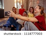 group of smiling dancers taking ...   Shutterstock . vector #1118777003