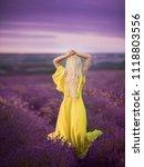 girl in a lavender field | Shutterstock . vector #1118803556