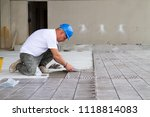 bricklayer at work in building... | Shutterstock . vector #1118814083