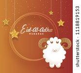 eid al adha mubarak  islamic... | Shutterstock .eps vector #1118819153