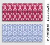 seamless horizontal borders...   Shutterstock .eps vector #1118826266