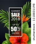 vector illustration summer sale ... | Shutterstock .eps vector #1118831198