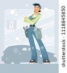 vector illustration of a woman... | Shutterstock .eps vector #1118845850