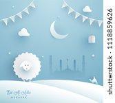 eid al adha mubarak  islamic... | Shutterstock .eps vector #1118859626