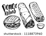 doner kebab. hand drawn sketch...   Shutterstock .eps vector #1118873960