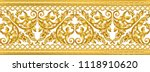seamless golden ornamental... | Shutterstock .eps vector #1118910620