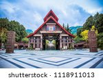 nantou county  taiwan   may 10... | Shutterstock . vector #1118911013