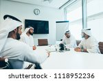 arabic business team in the... | Shutterstock . vector #1118952236