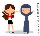 vector illustration of egypt... | Shutterstock .eps vector #1118959694