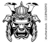 samurai warrior mask.... | Shutterstock .eps vector #1118960093