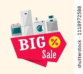 big sale electronics household... | Shutterstock .eps vector #1118972588