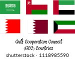 gulf cooperation council  gcc ... | Shutterstock .eps vector #1118985590