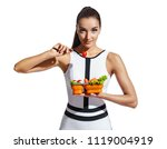 sporty girl holding container... | Shutterstock . vector #1119004919