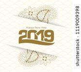 happy new year 2019 text design ... | Shutterstock .eps vector #1119009398