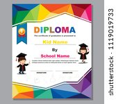 Kids Diploma Certificate In...
