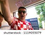 nizhny novgorod  russia   june... | Shutterstock . vector #1119055079