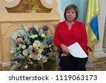 head of supreme court of...   Shutterstock . vector #1119063173
