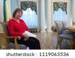 head of supreme court of...   Shutterstock . vector #1119063536