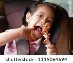 sharp wooden stick accidentally ... | Shutterstock . vector #1119064694