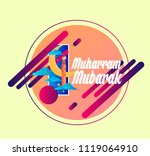 muharam mubarak has mean muslim ... | Shutterstock .eps vector #1119064910