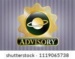 golden emblem with planet ... | Shutterstock .eps vector #1119065738