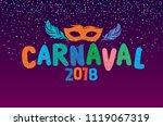 popular event in brazil.... | Shutterstock .eps vector #1119067319