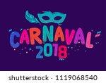 popular event in brazil....   Shutterstock .eps vector #1119068540