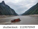wu gorge on yangtze river is...   Shutterstock . vector #1119070949