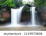 waterfall around by green...   Shutterstock . vector #1119073838