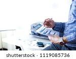 asian business adviser meeting... | Shutterstock . vector #1119085736